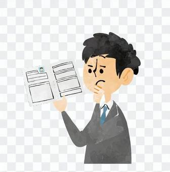 Looking at resume Job hunger 1