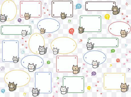 Cat body memo