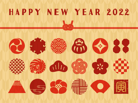 New Year motif background material (2022)