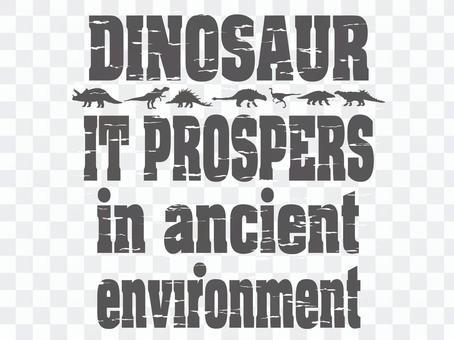 Dinosaurs-004