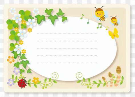 Spring breath bulletin board beige