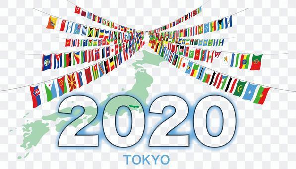 2020 Tokyo National Flag