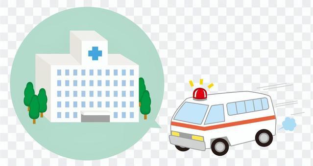 去救护车医院