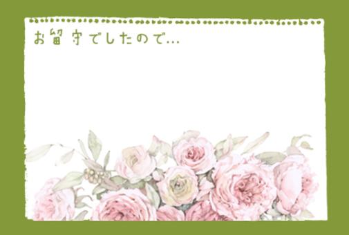 回答備忘錄9  - 溫柔的顏色玫瑰的紀念紙