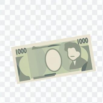 千日元法案