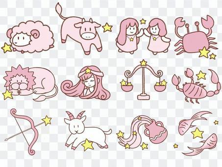 12 constellation set