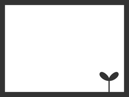 프레임 18 (후타바 · 회색)