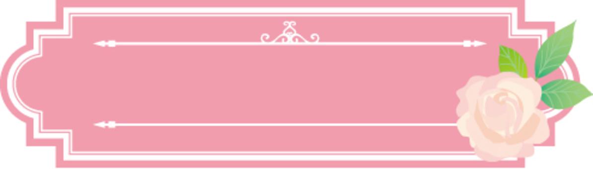 玫瑰標記框架