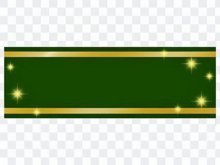 金色 帯 リボン クリスマス