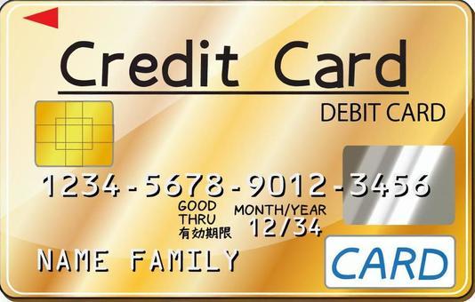 信用卡金卡