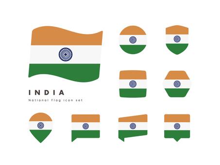 印度國旗圖標集印度