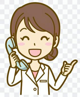 Female (doctor): A_phone 03BS