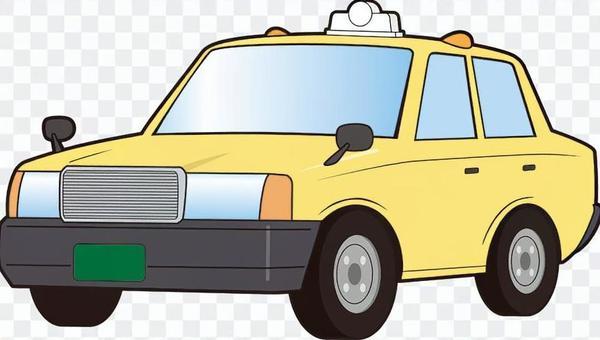 黃色出租車