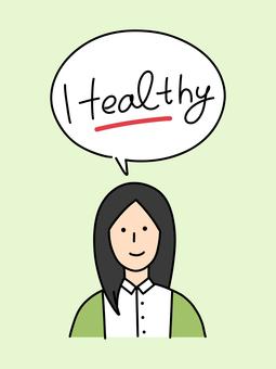 關心自己健康的年輕女性
