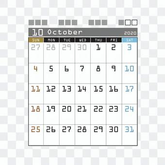 2020 Calendar Techno October