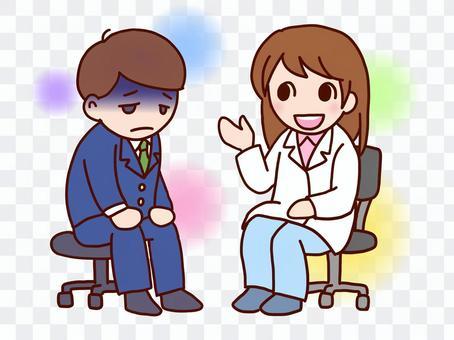 疲倦的上班族和醫生2