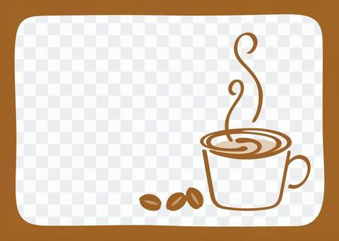 Coffee cup frame