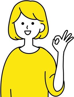 OK OK 標誌完美女性黃色