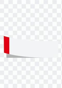 Sticky note (red)