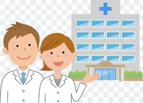 兩件白色的衣服,一家醫院1