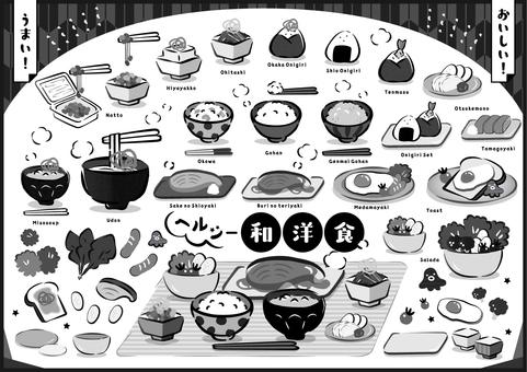 日式西餐(單色版)