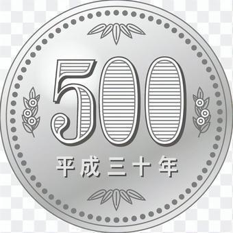 一枚硬幣500日元_平成30