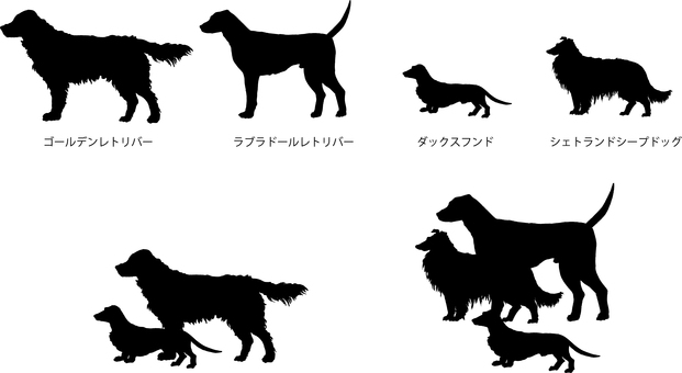 Dog image silhouette illustration vector