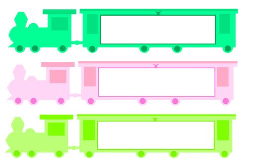 機車/複製空間