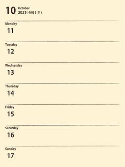 每週 E211011 週 | 黃色