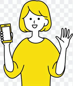 Simple design, woman with smartphone, yellow