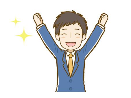 西裝男(上身)雙手舉起歡欣鼓舞