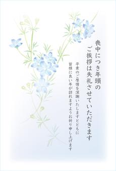 哀悼明信片翠雀水彩手繪
