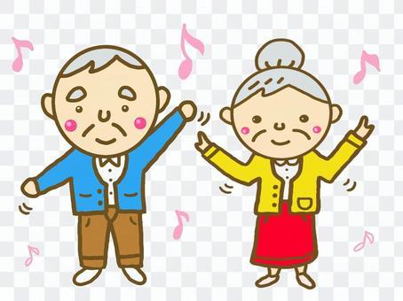Elderly _ Elderly dancing