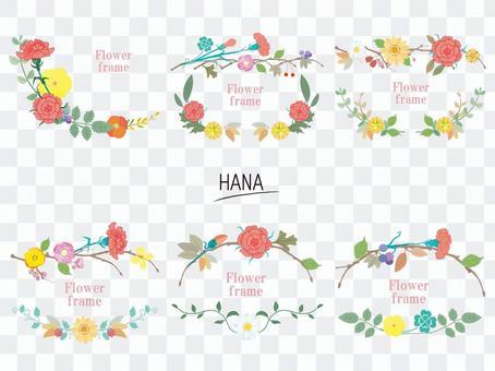 HANA의 프레임 _ 카네이션 장식 프레임