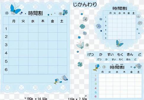 Timetable table set race style B (v 10)