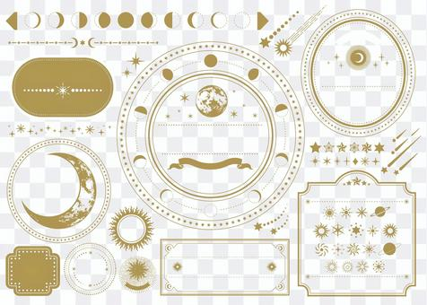 月亮和星星材料/框架集