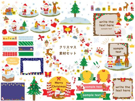 Cute hand drawn Christmas material illustration