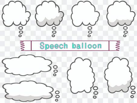 一套Mokumoku氣球