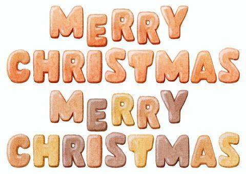 水彩ビスケット文字メリークリスマス