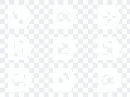矢印型のアイコン(修正版_白)
