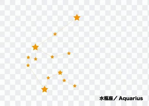 Aquarius b
