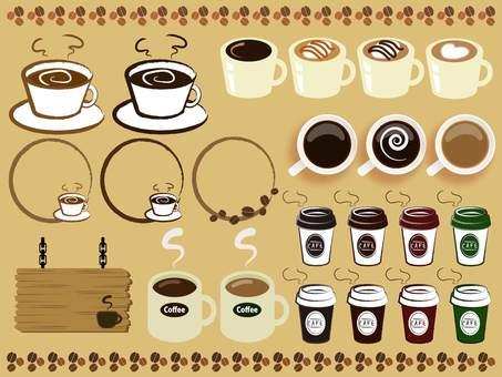 咖啡原料匯總