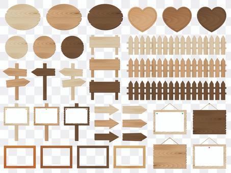 木紋框架集