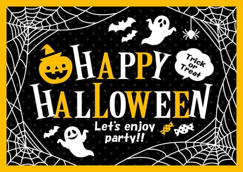 Halloween poster 2021-2