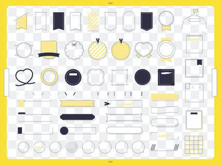 Simple heading frame material set 12