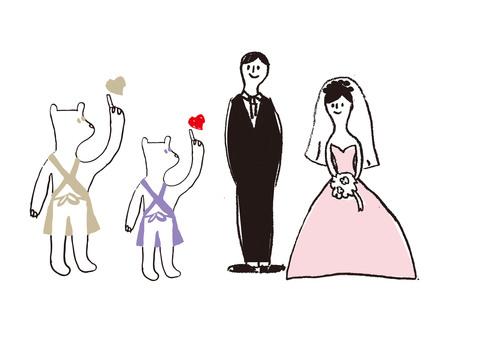 Wedding marriage bride
