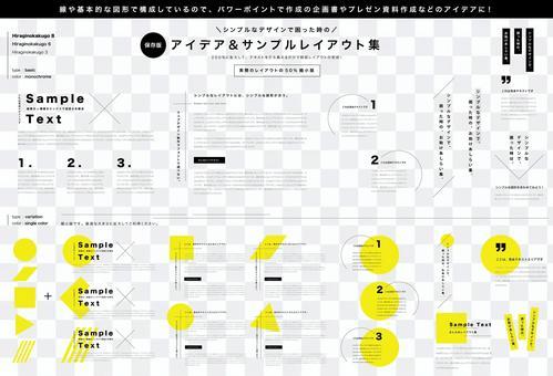 簡單的設計思路和佈局