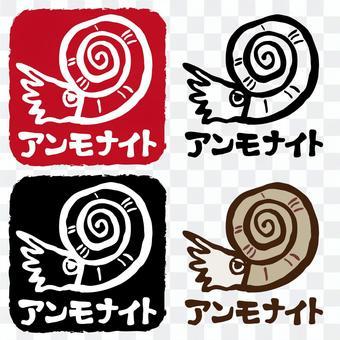 Ammonite stamp