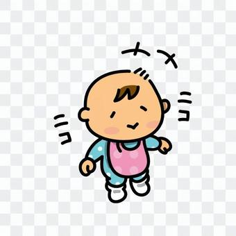 尼科尼科微笑寶貝