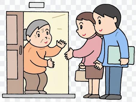 Nursing care / watching visit